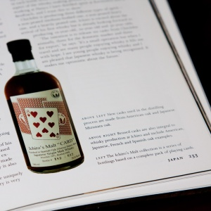 Roskrow-Worlds-Best-Whiskies-007